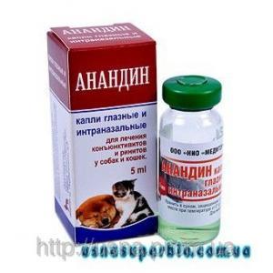 Анандин краплі в ніс і очі для собак і кішок, Медитэр, Росія (5 мл)