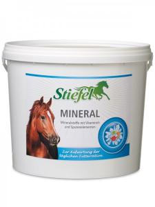 Витаминыдля коней