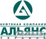УВАГУ!!!! А-92 Мозир в Харкові і сусідніх областях