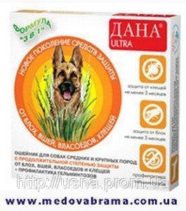Дана Ультра ошейник для собак средних и крупных пород инсектоакарицидный, Апи-Сан, Россия (65см)
