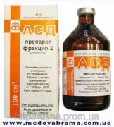 АСД 2 Армавір – стимулятор для тварин