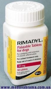 Римадил Р анальгетическое средство для собак, 50 мг, уп. 20 табл. Zoetis Inc