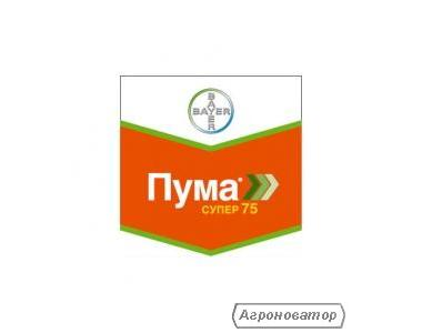 Гербицид Пума Супер (Bayer Crop Science)