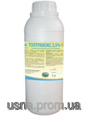 Толтракокс 2,5% (1 фл. х 1л)