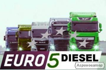 ДТ EURO 5 з доставкою по Україні! від 5м3