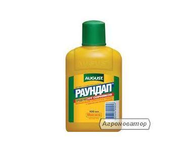 Продам гербіциди пестициди