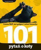 Література по тваринництву
