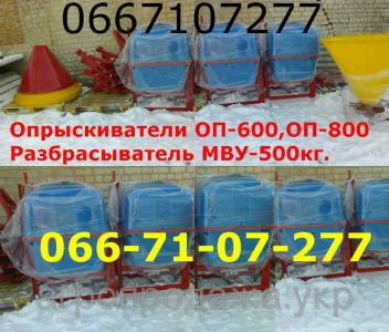 Разбрасыватель минеральных удобрений Jar-Met 500 л