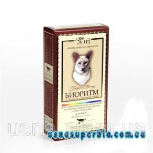 ВЕДА Зоовип-БІОРИТМ вітаміни для кішок - добавка зі смаком печінки (48 табл.)