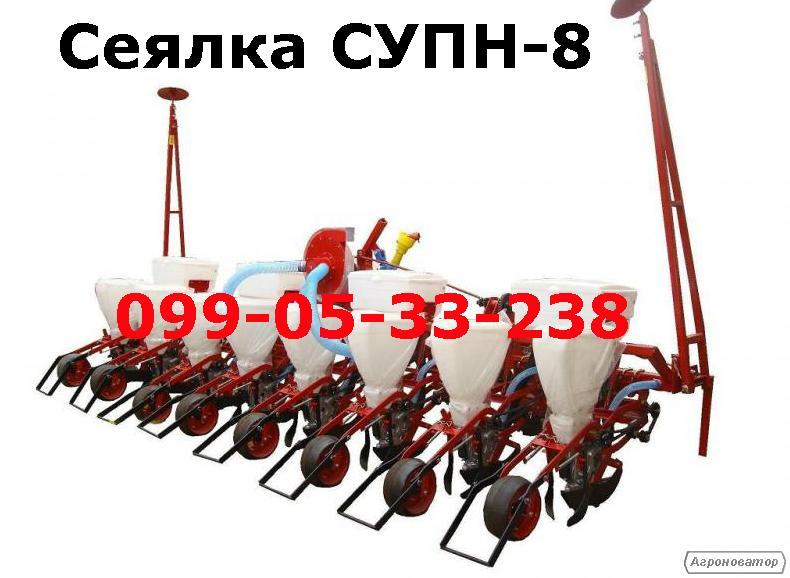 Сівалка СУПН-8-01.,СУПН-8-02 + ДОСТАВКА!