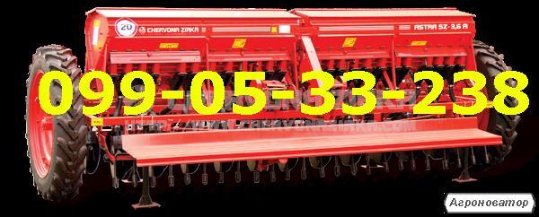 Продам з доставкою сівалки зернові СЗ,СЗТ,СЗП