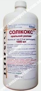 Соликокс ор. (Біофарм, Україна) 1 л - лікування кокцидіозів