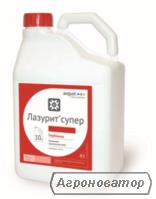 Гербіцид Лазурит Супер МО (avgust crop protection)
