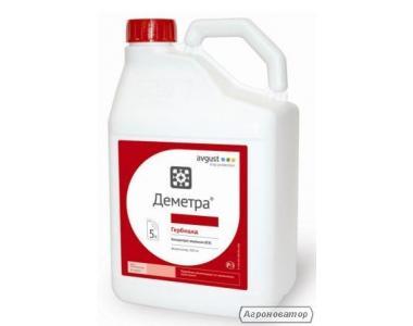 Гербицид Деметра КЕ (avgust crop protection)