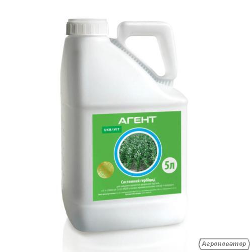 гербицид Агент