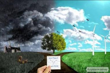 Консультації в сфері екологічного законодавства