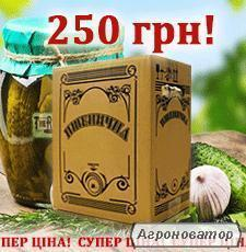 Продам Пшеничну горілку від 1 упаковки.Ціна 250 грн!!!