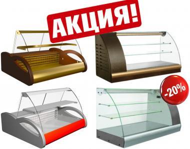 Настільні холодильні вітрини (Суші-кейс, Барні) Розстрочка!