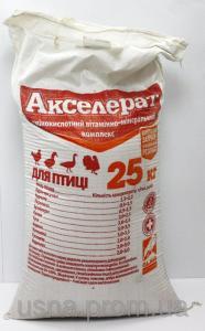 Акселерат для птиці (25 кг)