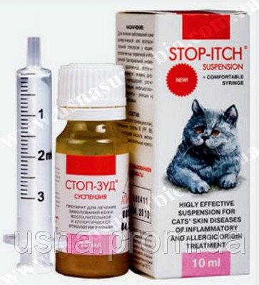 Стоп-зуд суспензия для кошек 10 мл