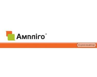 Інсектицид Ампліго 150