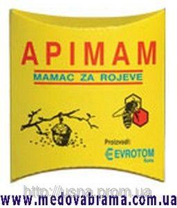 Апімам