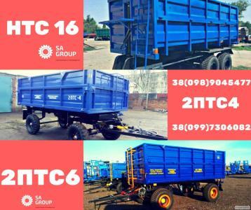 Тракторные прицепы НТС-16;2ПТС-4;2ПТС-6