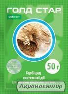 Голд Стар гербицид, аналог Гранстар