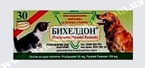 Бихелдон, Голашфарма, Болгарія - комбінований антигельмінтик