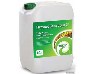 Біофунгіцид Псевдобактерин 2 (BIONA)