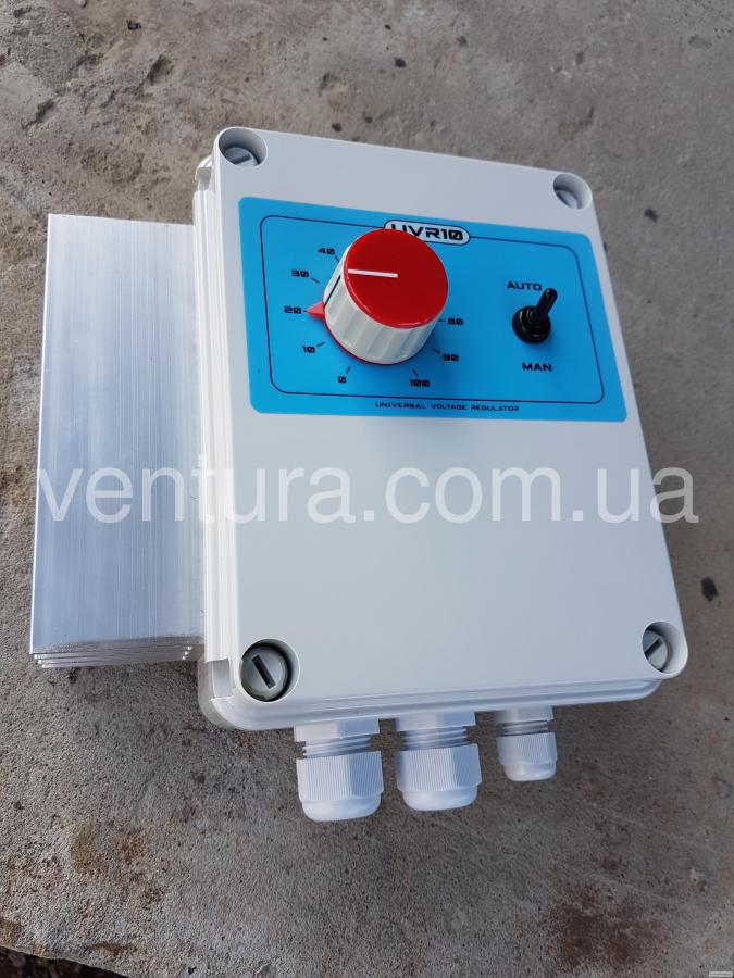 Регулятор скорости (оборотов) вентилятора. UVR10 - Модуль