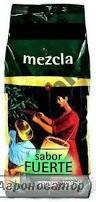 Кава Hacendado Mezcla Sabor 100% арабіка
