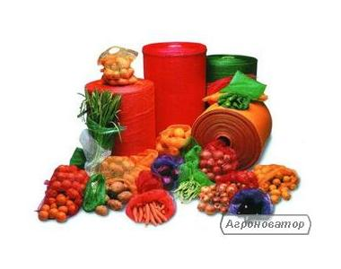 Сетка для упаковки овощей