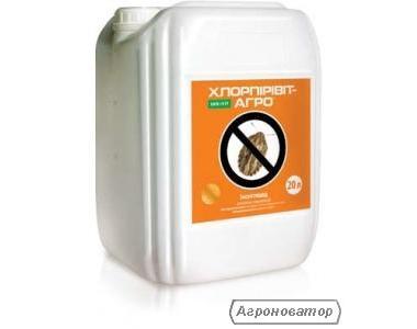Інсектицид Хлорпиривіт-Агро (Укравіт)