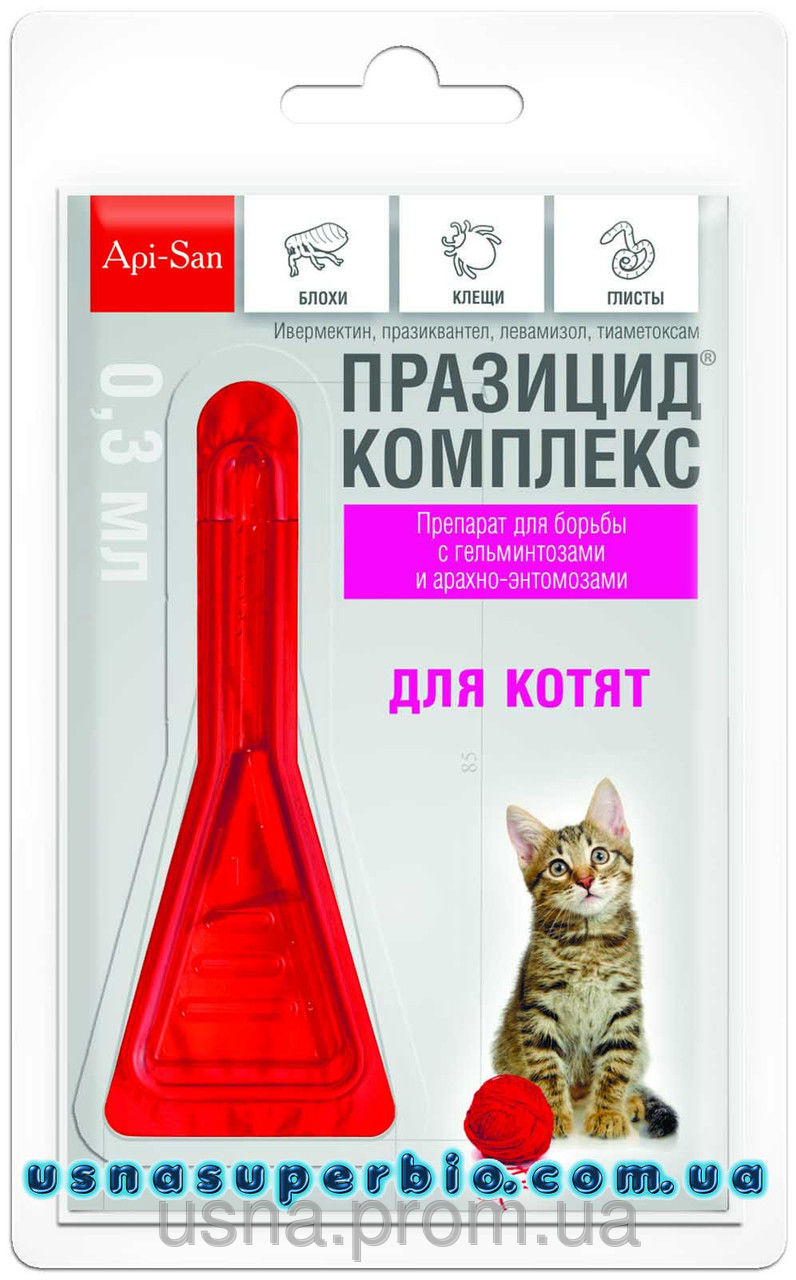 ПРАЗИЦИД-КОМПЛЕКС капли на холку для котят (1 пип.х 0,3 мл)