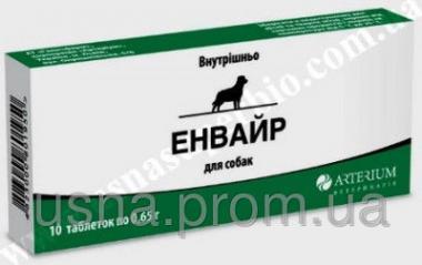 Енвайр ® для собак (10 табл.х 0,65 м)