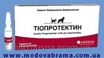 Тиопротектин 2,5%, Артериум, Украина – раствор для инъекций (2 мл)