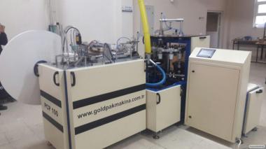 Обладнання для виробництва паперових стаканчиків