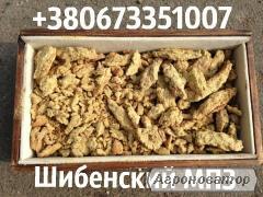 Шибенский МПЗ продает соевый жмых