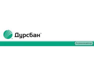 Инсектицид Дурсбан