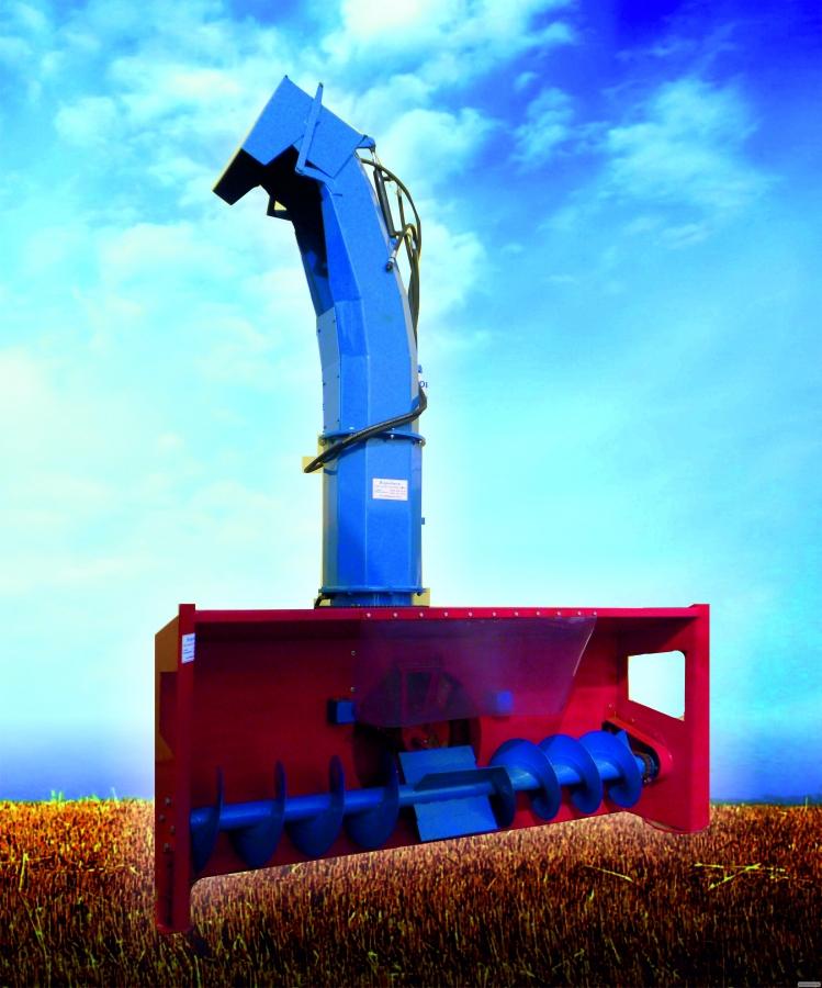 Зернометатель