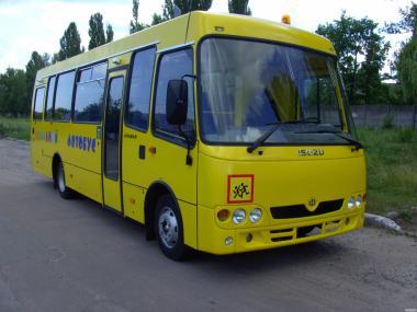 автобус шкільний ATAMAN D093S4 шкільний