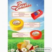 Продам сир твердий від виробника