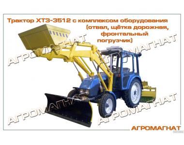 Трактор ХТЗ-3512 с комплексом оборудования, новый, 2015 г.в.