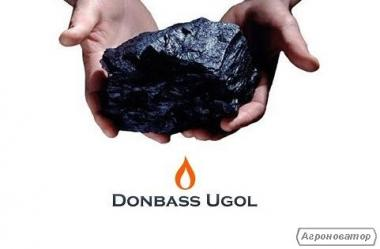 Уголь Антрацит от Производителя для Населения Донецк от 1 тонны