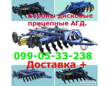Борона дискова АГД-2.1/2.5/2.8/ 3.5/4.5