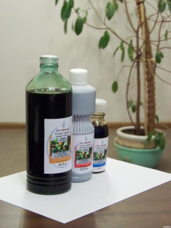 Виробництво стимуляторів росту рослин