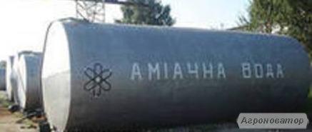 Продам амміачную воду