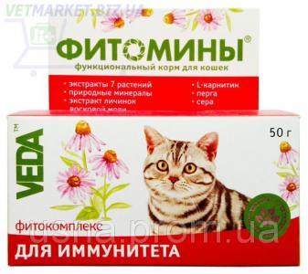Фитомины з фітокомплексом для імунітету для кішок, 100 табл.