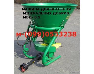 МВУ-1000 Машини для внесення добрив